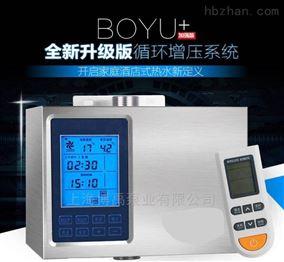 BYSQ热水器全自动家用遥控恒温百姓彩票打不开了增压循环泵