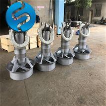 不鏽鋼潛水攪拌機/器QJB0.37/4-2301/3廠家