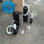 QSB型不锈钢射流曝气机