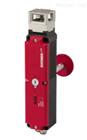 CTP-L1-AP-U-HA-AZ-SA-EXEUCHNER安士能129478安全开关安装调试