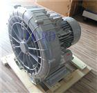 HRB220V单相旋涡气泵