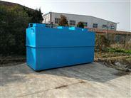 农村污水处理设备一体机