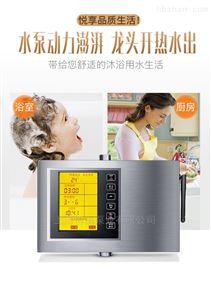 BYS手机智能控制家用热水器增压循环泵