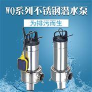 手提电动式潜水泵 立式单级提升泵