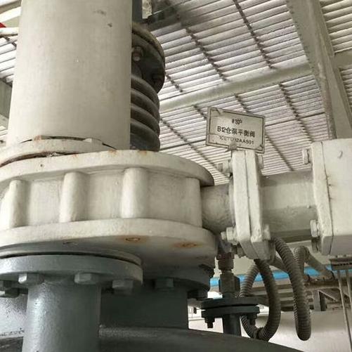 仓泵平衡阀
