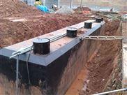 湖南怀化造纸废水处理设备厂家