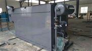 溶气气浮机原理及用途