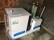 一体化餐饮污水处理设备厂家