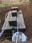 河北一体化污水处理设备工艺介绍