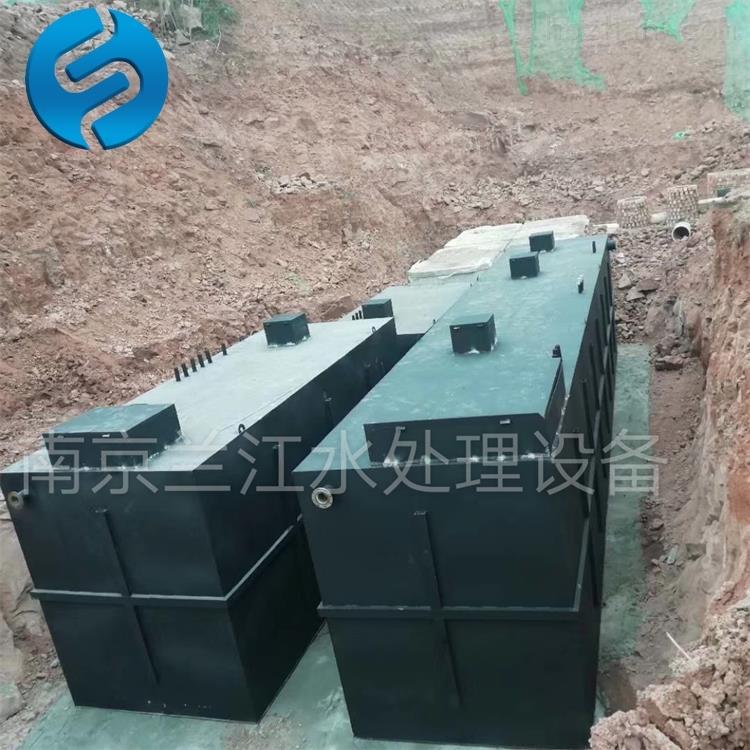 MA生活小区污水处理优化一体化设备