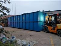 WSZ-0.5地埋式屠宰废水处理设备