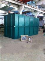 针织印染废水处理设备