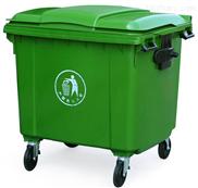 户外大型带轮带盖垃圾箱 660升塑料垃圾桶