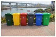 全新加厚塑料環衛戶外室內醫療垃圾桶
