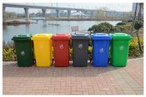 全新加厚塑料环卫户外室内医疗垃圾桶