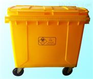 塑料垃圾桶660L黃色醫療垃圾桶