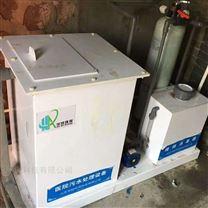小型医疗污水处理设备生产厂家价格