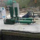 屠宰場汙水處理設備特殊時期的檢查