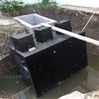 AO一体化污水处理设备工艺特点