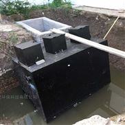 儿童医院污水处理设备厂家价格