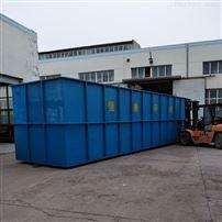 淀粉厂废水处理设备