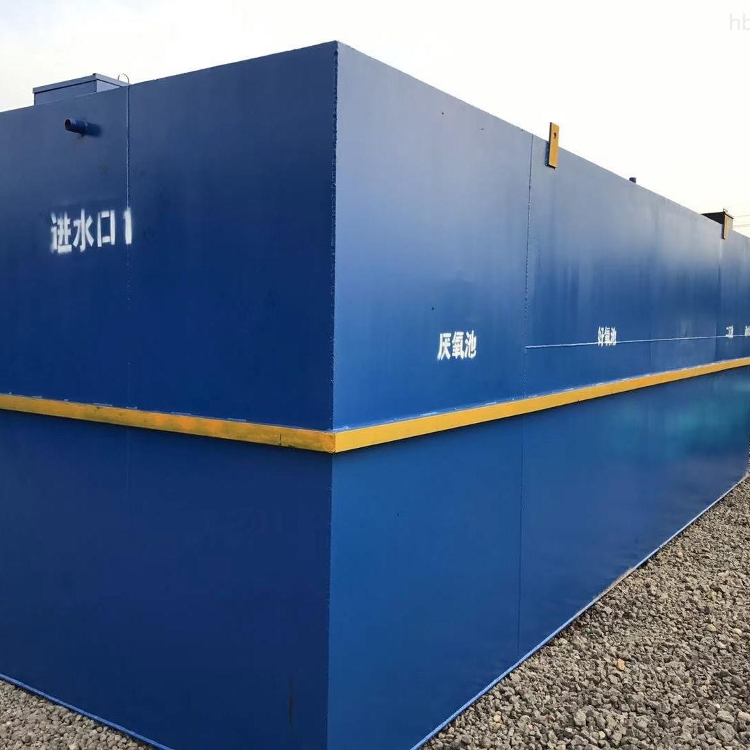 一天10吨新建乡村污水处理设备
