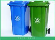 信阳生产户外垃圾桶 批发垃圾箱量大从优