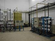 電力鍋爐補給水處理超純水betway必威手機版官網