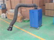 安徽单臂焊烟净化除尘器设备