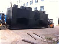 哈尔bin化工产业yuan污水处理设备