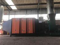 專業UV光解油煙淨化器設備