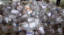 江蘇醫療廢棄物吊瓶吊袋回收加工betway必威手機版官網