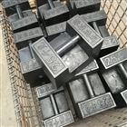 湖北砝码分布/20千克灰口铁铸造砝码厂家