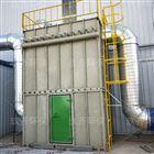 山东厂房粉末除尘设备生产厂家