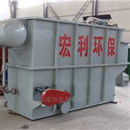 溶气气浮机水处理