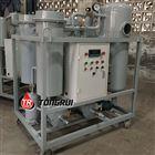 通瑞ZJC-100汽轮机系统透平油真空滤油机