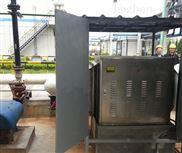 屠宰厂环保废气处理设备