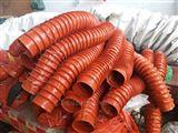 耐高溫通風軟管 耐高溫通風伸縮軟管