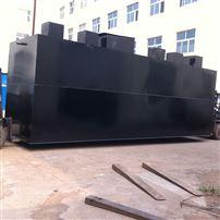屠宰chang污水处理gong艺流程