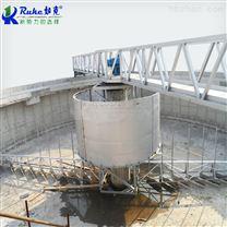 WNG浓缩池悬挂式中心传动刮泥机