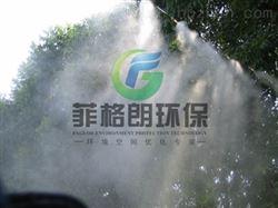 景区排队长廊喷雾降温设备