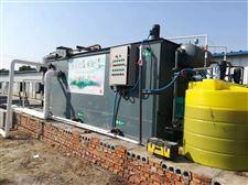 河南濮阳污水处理设备/加药装置/投加器