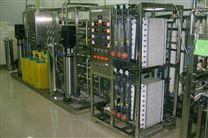 製藥廠GMP認證純化水betway必威手機版官網