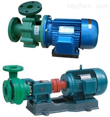 FP型增强聚丙烯耐腐蚀离心泵