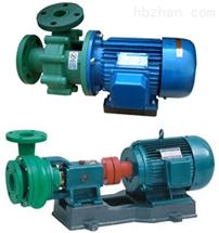 FP型增強聚丙烯耐腐蝕離心泵