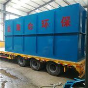 南京一体化污水处理成套设备