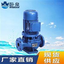 ISG立式單級管道離心泵