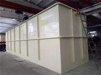 果冻加工污水处理设备厂家
