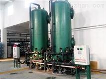混合離子交換器