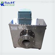 污水提升泵卫生间提升器污水处理设备